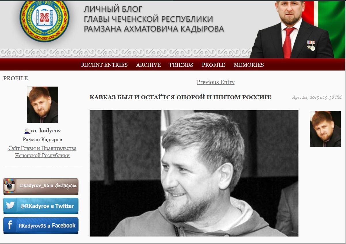 ГПУ: Военная прокуратура завершила расследование по факту ДТП в Константиновке - Цензор.НЕТ 5600